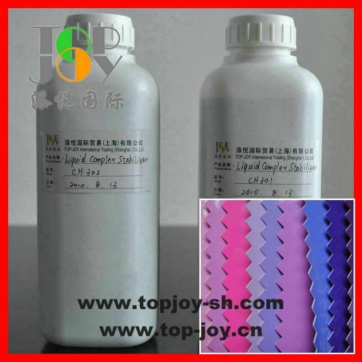 PVC压延人造革用液体钡镉热稳定剂 1