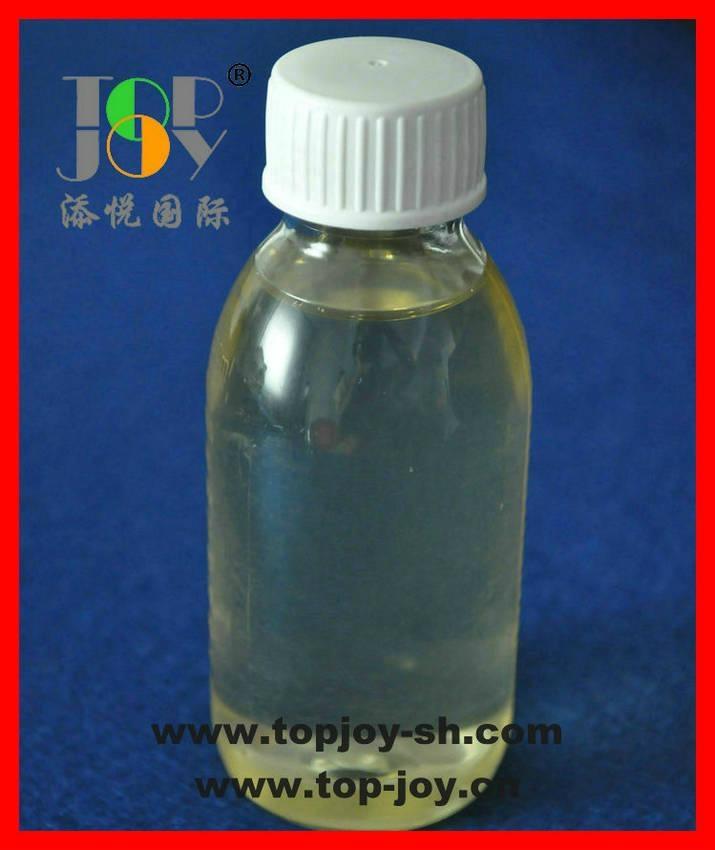 环保无味液体稳定剂 2