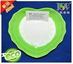 環保無毒鈣鋅復合穩定劑