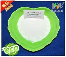 pvc环保无毒复合稳定剂 1