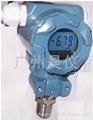 智能压力变送器传感器 2