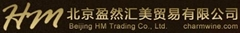 北京盈然匯美貿易有限公司