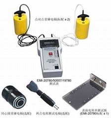 DESCO20780/19780重锤式静电电阻测试仪