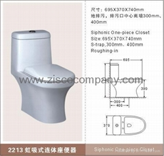 Sanitary Ware(2213)