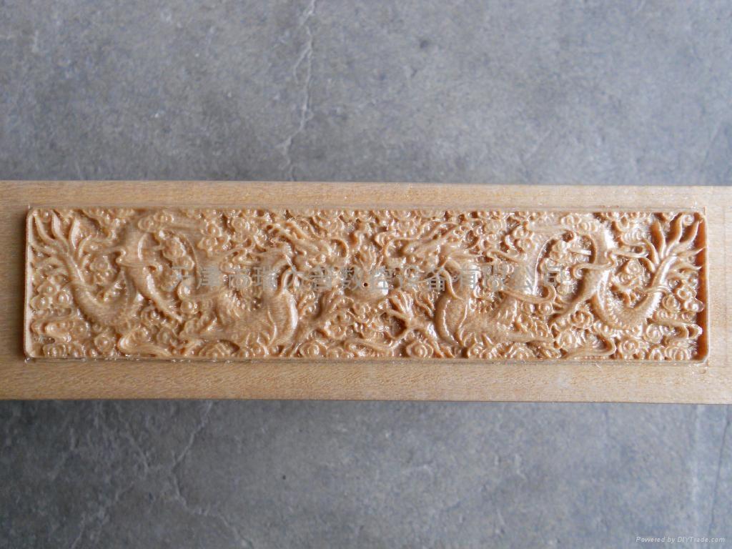 1325木工雕刻機 3