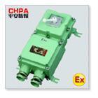 CBK52系列防爆斷路器(ⅡB、ⅡC)