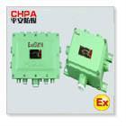 CBJX系列防爆接线箱(e、ⅡB、ⅡC)