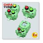 CBA53系列防爆控制按钮(ⅡC)