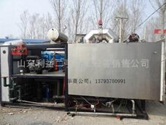 九成新二手冷凍真空乾燥機