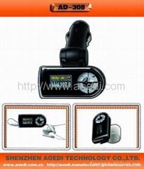 车载蓝牙MP3播放器