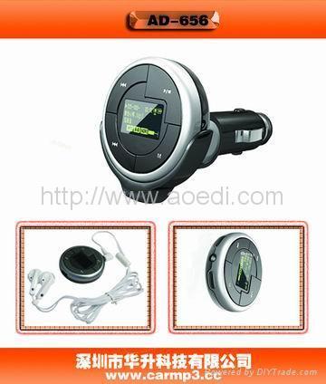 车载MP3播放器 1