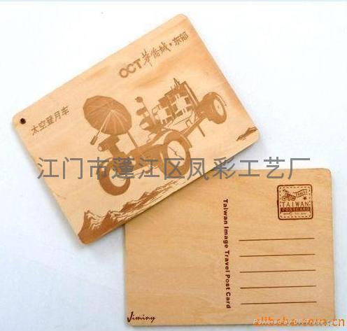 Greeting Card 1