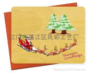Greeting Card 5