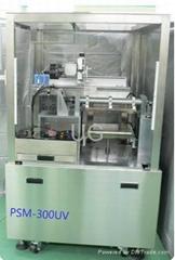 PSM-300UV 水膠機