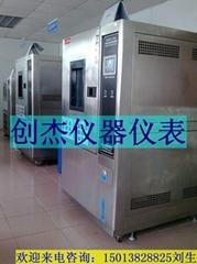 深圳高低温交变湿热试验箱