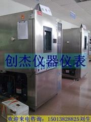 深圳恒温恒湿机试验箱