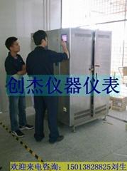 深圳高低温试验箱机
