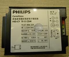 飞利浦HID-CV 35W/70W金卤灯电子镇流器