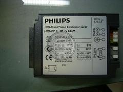 飞利浦HID-PV C 35W/70W金卤灯电子镇流器