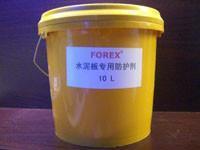 水泥板防護劑