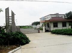 北京惠博瑞科折射仪厂
