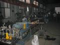 SHJ-65B改性塑料挤出机