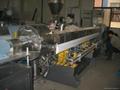 SHJ35双螺杆挤出机(试验用