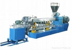 Masterbatch pelletizing production line(SHJ50)