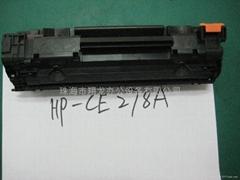 惠普HP278A中性硒鼓