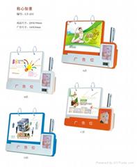 中山台曆印刷