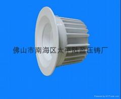 供应压铸铝LED天花灯外壳配件压铸
