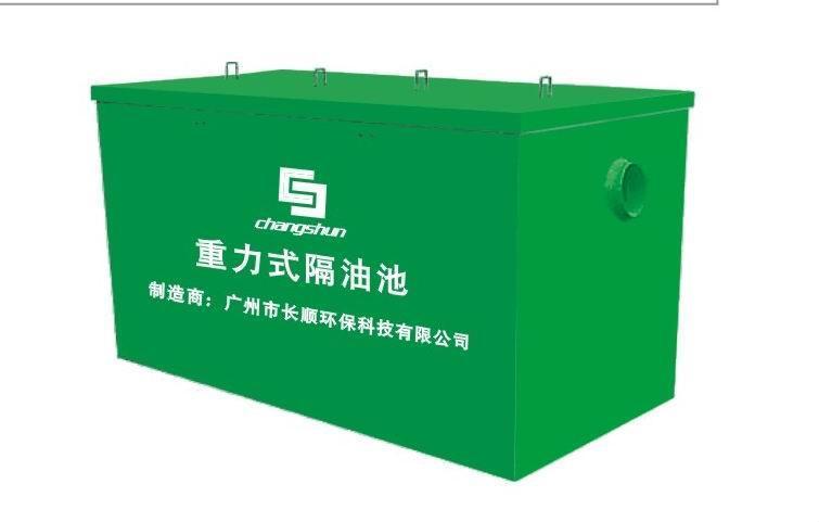 供應海口環保重力式隔油池 1