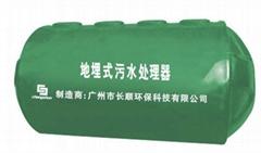 一体化污水处理器环保设备