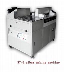 album making machine