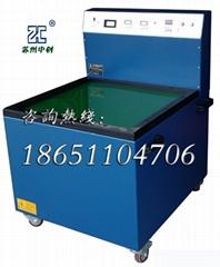 提供铝合金零件电源壳体CNC加工去毛刺设备