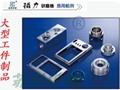 提供铝合金零件电源壳体CNC加工去毛刺设备 2