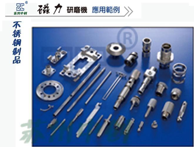 苏州磁力研磨机国际品质 国内价格 2