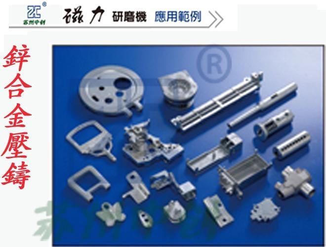 苏州磁力研磨机国际品质 国内价格 5