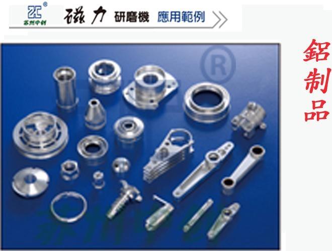 上海磁力抛光机品牌 3
