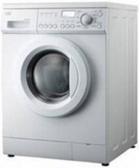 Washing Machine 7 Kilo