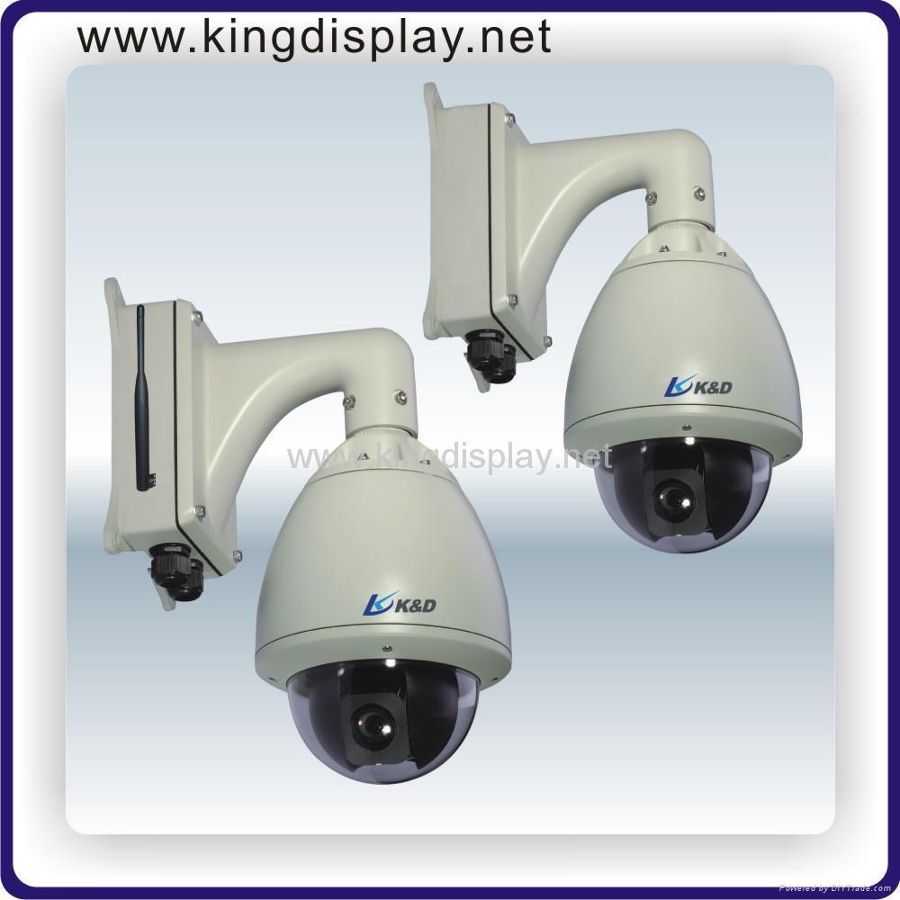 X10 Home Security Camera System