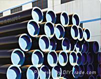 ASTM A106 GR.B seamless steel tube