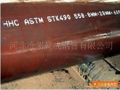JIS STK490 Seamless steel pipe