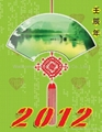 2012 desk calendar,wall calendar, table calendar,advertising calendar