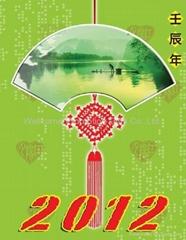 2012 desk calendar,wall