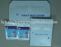 sanitary toilet paper:disposable toilet seat cover paper  4