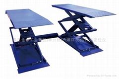 china scissor lift (sls307)
