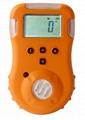 一氧化碳测漏仪 1