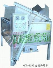 QDY-1200电加热全自动油炸机