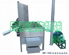 DMY-1800燃煤自动油炸机